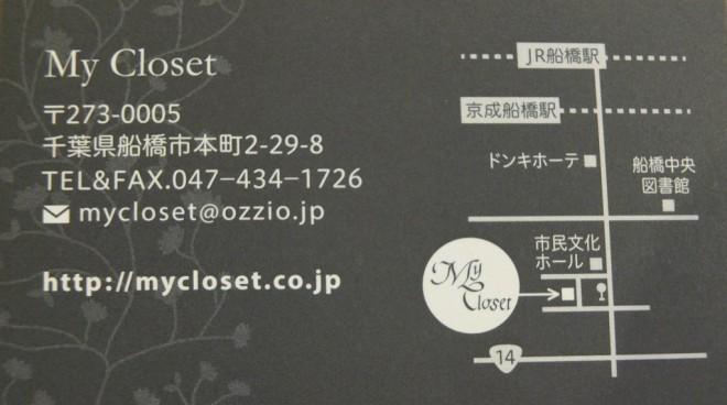 DSCF0242